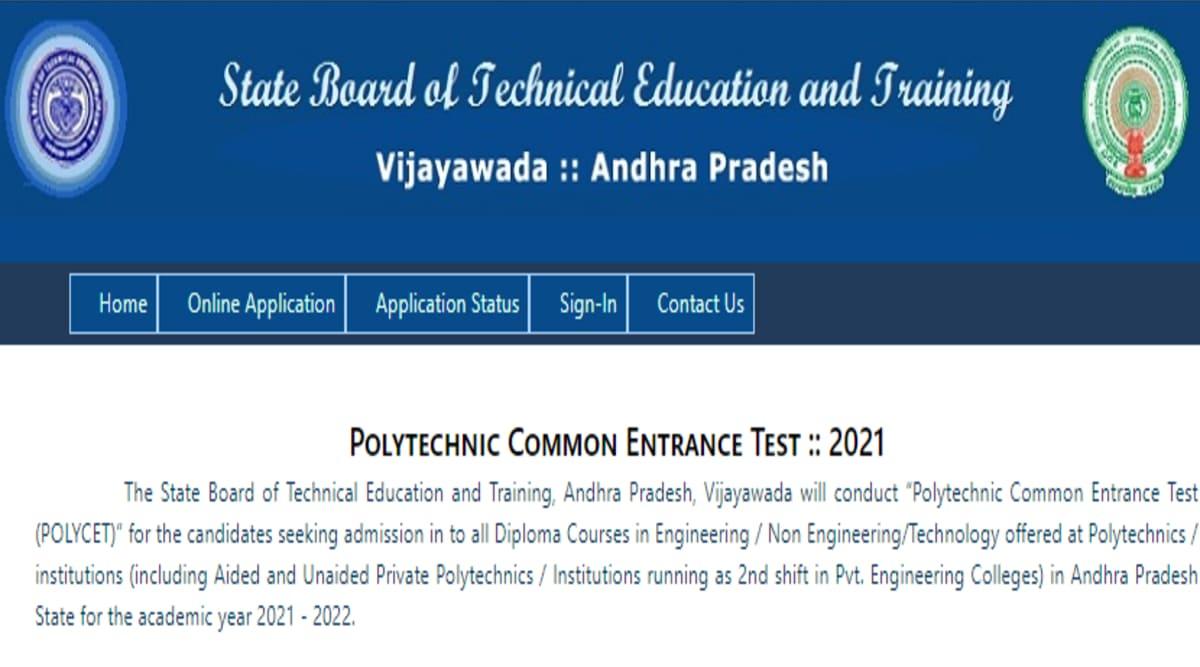 AP POLYCET 2021 Application Forms Released Both Online & Offline
