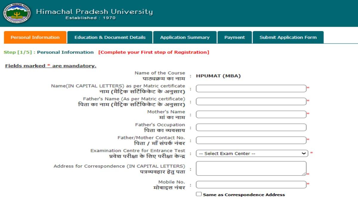 HPU MAT 2021 Registration Process Extended Till 24 July 2021