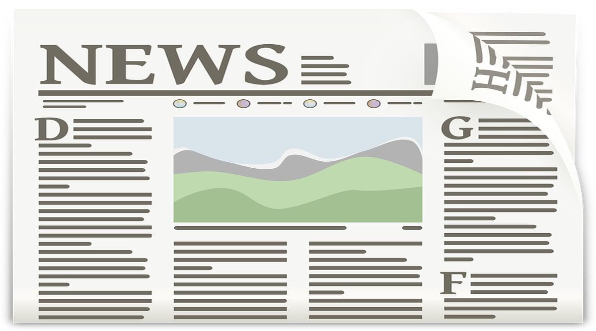 September 4th Week Education News: DUET, MAT, CBSE, and More