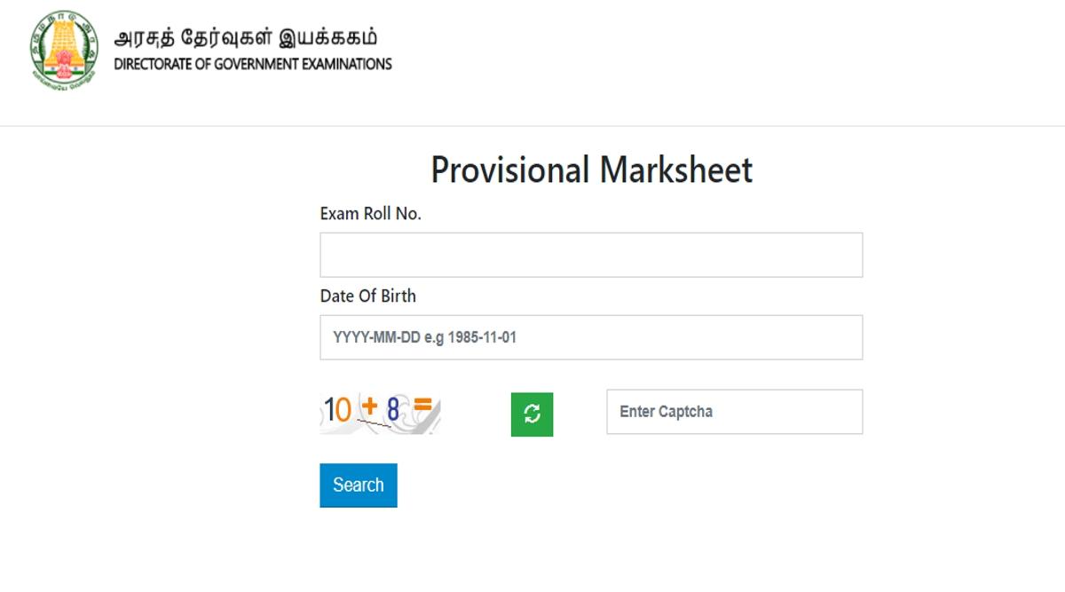 Tamil Nadu Class 12 Supplementary Exam Results 2021Declared